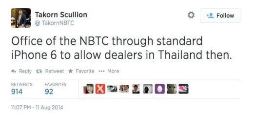 NBTC de Tailandia