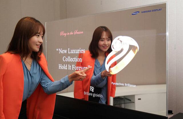 Pantalla-espejo-Samsung