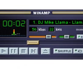 winamp-header
