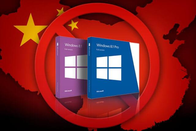 Windows-prohibido-en-China