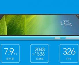Tableta-Xiaomi-2