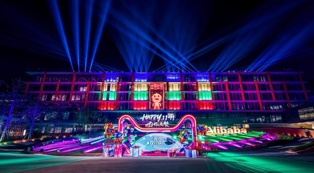 record alibaba 11.11
