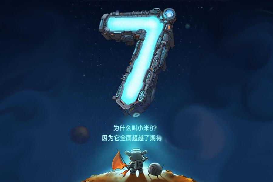 mi 7 poster