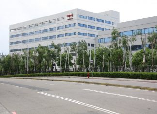 Tsmc-factory-hsinchu